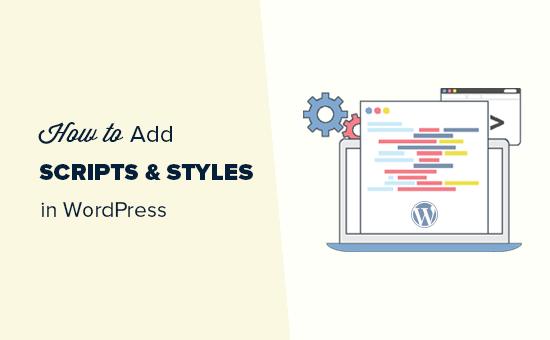 Adición correcta de JavaScripts y estilos en WordPress